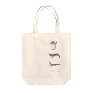 サンショウウオ Tote bags
