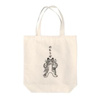 酒飲み猫 Tote bags