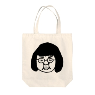 あなたじゃない自画像(黒) Tote bags
