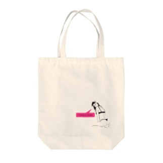 Come on baby Tote bags