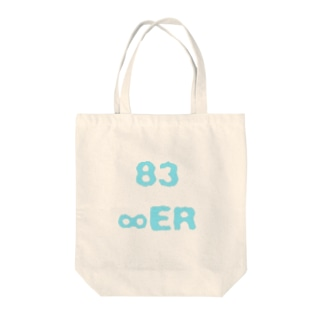 83 ∞ER Tote bags