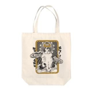 養蚕守護猫 Tote bags