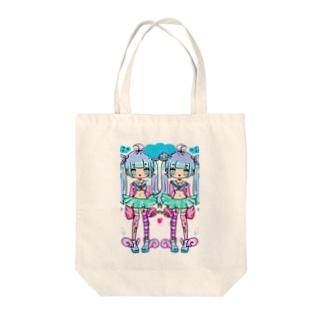 夢かわいい双子 Tote bags