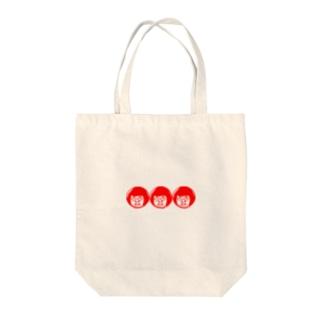あなたじゃない自画像(小さい丸枠三連・赤) Tote bags