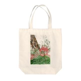 曼珠沙華(カラー) Tote bags