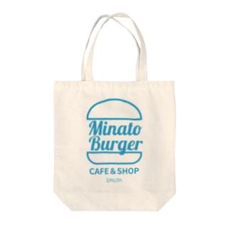 MinatoBurgerグッズ(ブルー) Tote bags
