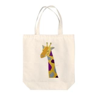 待ちぼうけキリン Tote bags