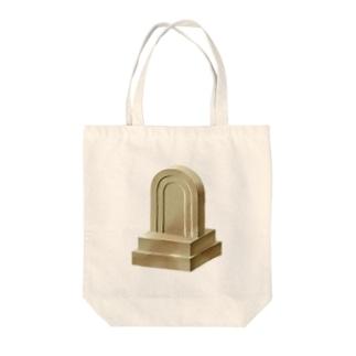 石碑 Tote bags