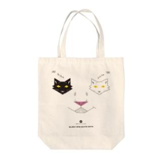 白黒猫ニヤリ2015 Tote bags