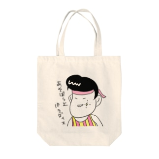 かーくん by Sammy Tote bags