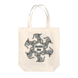 Russian Blue Tote bags