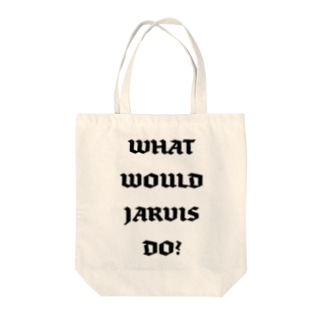 What Would Jarvis Do? Tote bags