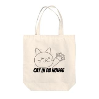 cat in da house Tote bags