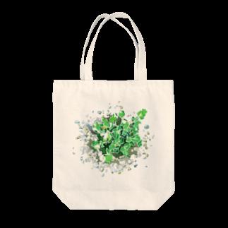 megumiaratameの雑草2 Tote bags