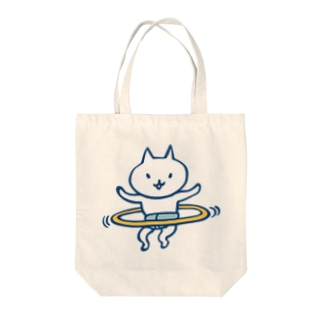オムツネコ(フラフープ) Tote bags