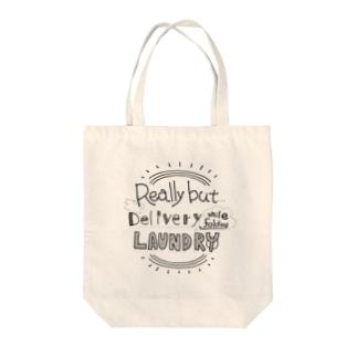 でもほんとは洗濯を畳みながら配信(英語) Tote bags