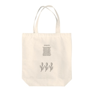 marguerite Tote bags