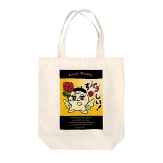 Lovely Mushrey : すバラしい Tote Bag