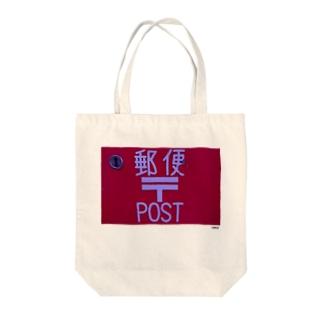 広告ばっかりでやんなっちゃう。 Tote bags