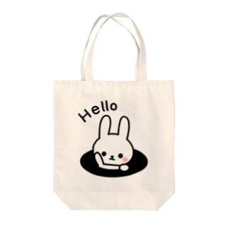うさとも(HELLO)シリーズ Tote bags