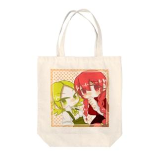 chaton Tote bags