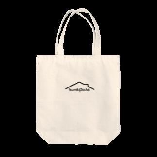 tsumikipocheのツミキのおうちロゴ Tote bags