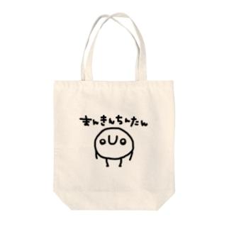 じゅにあ ! Tote bags