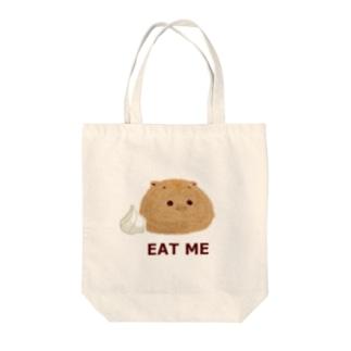 妄想ハムスター(EAT ME) Tote bags
