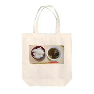 夕飯の器間違え Tote bags