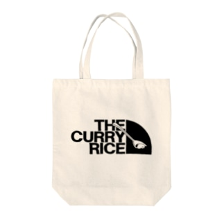 THE curry rice 2019 黒プリント Tote bags