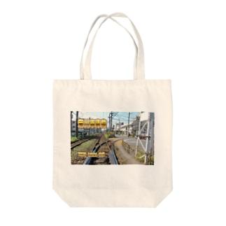 東京都:都電荒川車庫前 Tokyo: Arakawa-shakomae of Tokyo Sakura Tram Tote bags