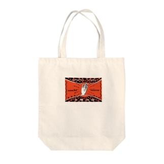 菩薩咖喱 Tote bags