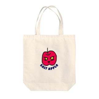 塩味りんごのそるてぃー Tote bags