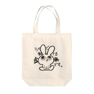 虚無ちゃんトート Tote bags