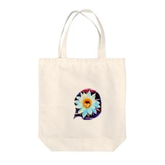 サボ花 Tote bags