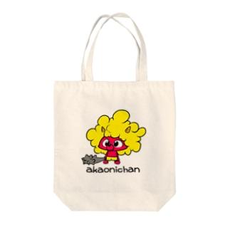 あかおにちゃん Tote bags