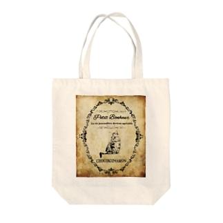 フレーム・チョコ Tote bags