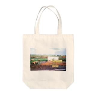 モロッコ:農村風景 Morocco: Country side Tote bags