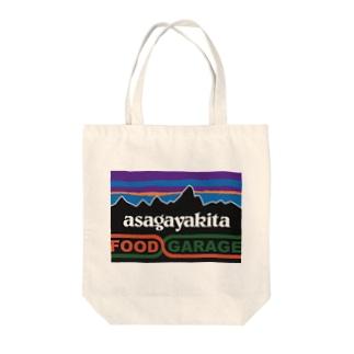FOODGARAGE2019 Tote bags