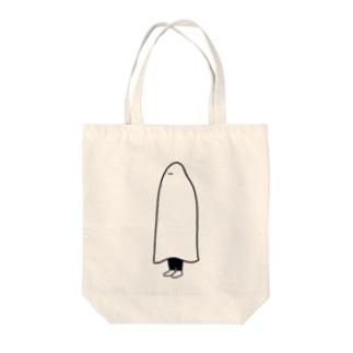 人見知り Tote bags