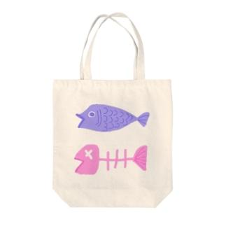 パステルフィッシュ・パフィー Tote bags
