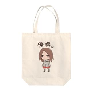 俺得ちゃん Tote bags