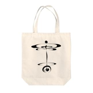もち書「宇宙」 Tote bags