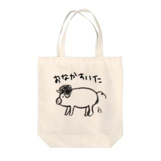 アフロブー(高木さん風味)by NOBBY Tote bags