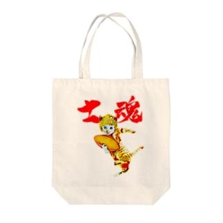 CAT BOY ラグビー士魂 Tote bags