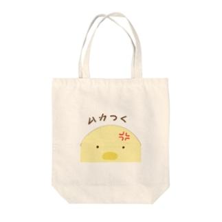 感情ひよこ Tote bags