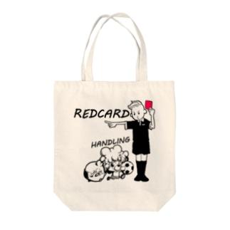 レッドカードさん Tote bags