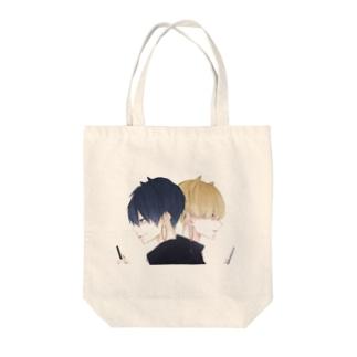大和と耕四郎 Tote bags