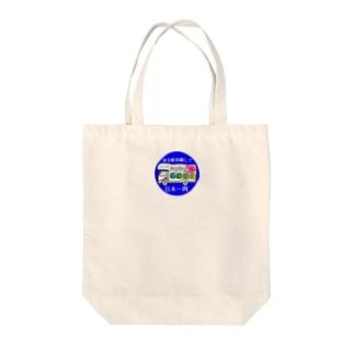 ガタgo 丸型 Tote bags