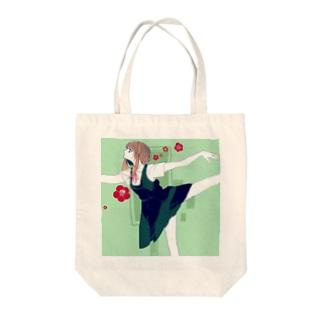 さあ踊りましょう Tote bags